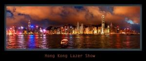 HK Lazer Show